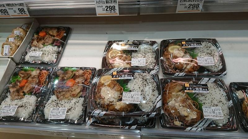 下北沢フーディアムのお弁当売り場写真