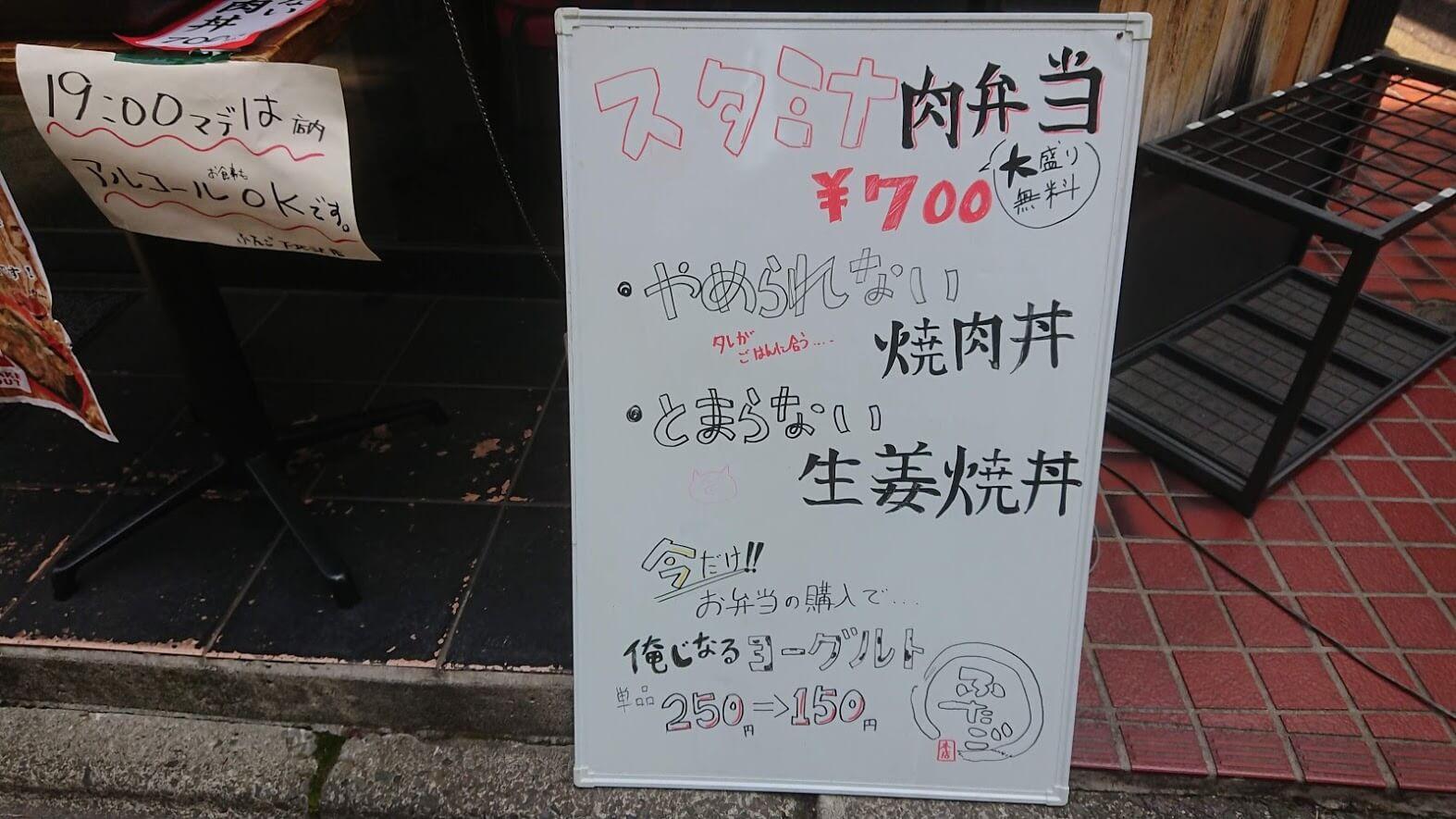大阪焼肉・ホルモン ふたご 下北沢店 テイクアウト写真