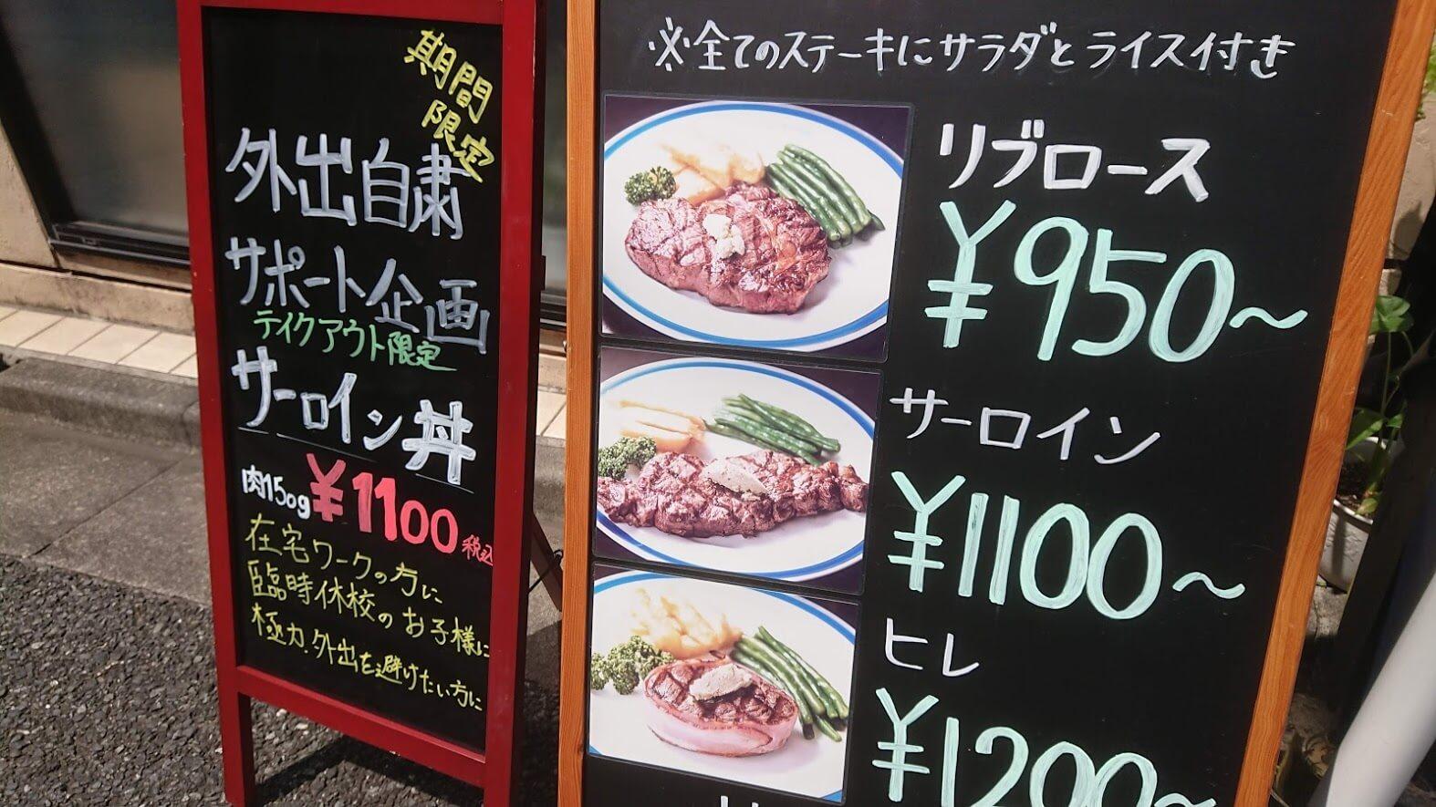 ル・モンドLeMonde 下北沢店 テイクアウト写真